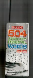 فلش کارت 504 ABSOLUTELY ESSENTIAL WORDS (دانشوری)