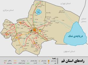 نقشه فراگیر قم و استان قم