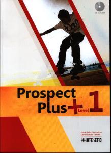 prospect plus 1