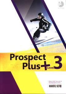 prospect plus leve3