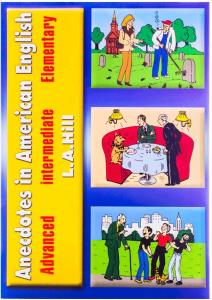 Anecdotes In American English +CD ADVANCED INTER  MEDIATE