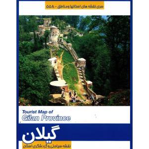 نقشه سیاحتی و گردشگری استان گیلان