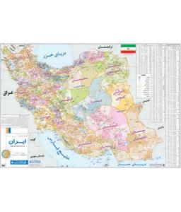 نقشه سیاسی ایران (براساس تقسیمات شهرستانها)