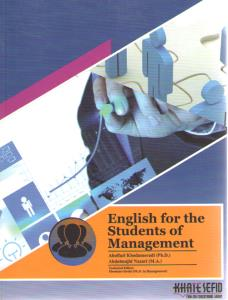 English for the students of management