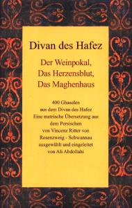 دیوان حافظ 400 غزل منتخب از دیوان حافظ فارسی و آلمانی