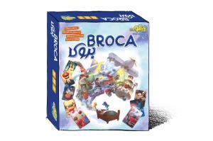 + بروکا