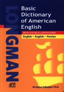 LONGMAN Basic Dictionary of American English فرهنگ زبان آموز مقدماتی لانگمن انگلیسی انگلیسی -انگلیسی -فارسی