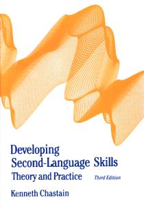Developing Second Language SKILL دولوپینگ سکند لنگوییچ اسکیلز