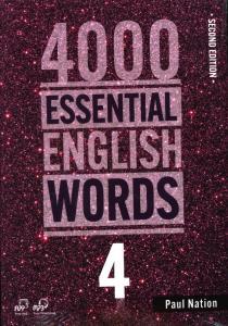 4000 ESSENTIAL ENGLISH WORDS جلدچهارم + CD