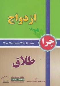 کاریز مجموعه کامل تالیفات علی شریعتی