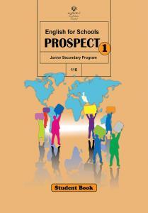 کتاب درسی english for schools prospect 1