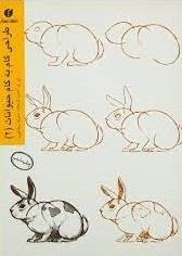 طراحی گام به گام حیوانات (2)