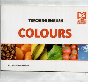 TEACHING ENGLISH COLOURS