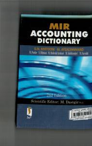 فرهنگ تخصصی حسابداری میر