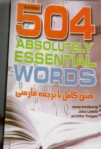 504 ABSOLUTELY ESSENTIAL WORDS متن کامل با ترجمه فارسی +CD