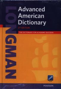 LONGMAN Advanced American Dictionary +CD